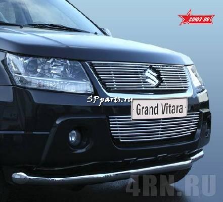 Решетка передняя декоративная для Suzuki Grand Vitara 5 дв. 2005-2014 Suzuki Grand Vitara 3 дв. 2005-2014