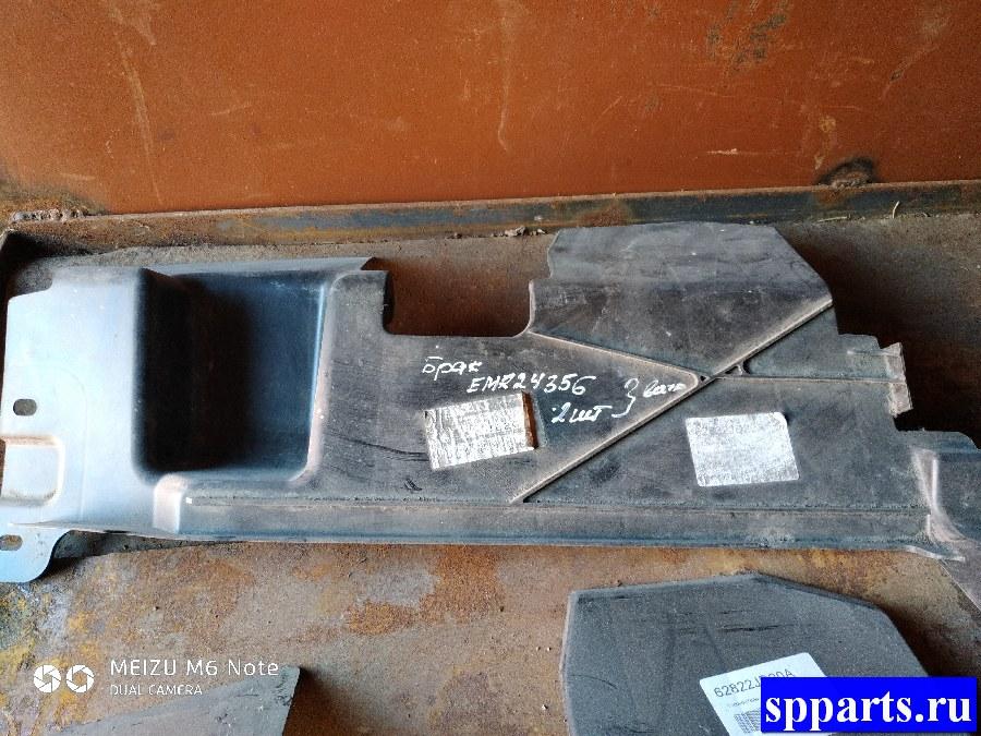 Дефлектор радиатора, новый, дефект сломаны пазы крепления