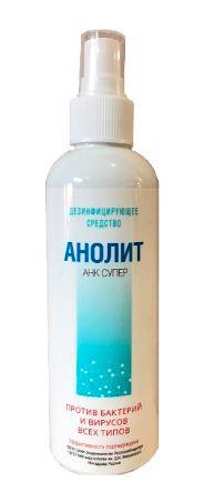 Дезинфицирующее средство АНОЛИТ АНК СУПЕР СЧ PRO 200мл спрей