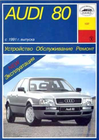 Камаз 63501 Руководство По Эксплуатации Скачать - фото 2