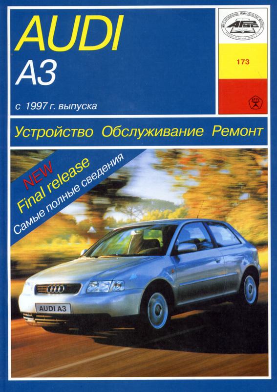 Камаз 63501 Руководство По Эксплуатации Скачать - фото 11