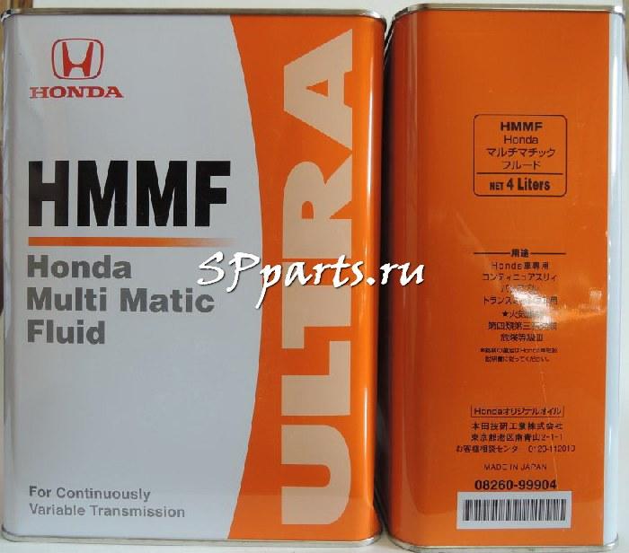 Масло трансмиссионное минеральное для вариаторов CVT, оригинальное Honda, HMMF ULTRA, 4 литра