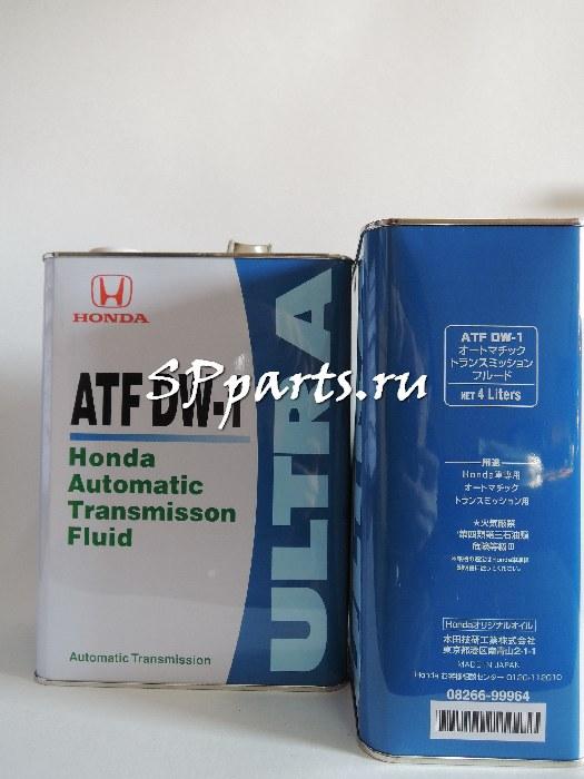 Масло трансмиссионное синтетическое, оригинальное для АКПП HONDA ATF-DW1, 4L,  Япония