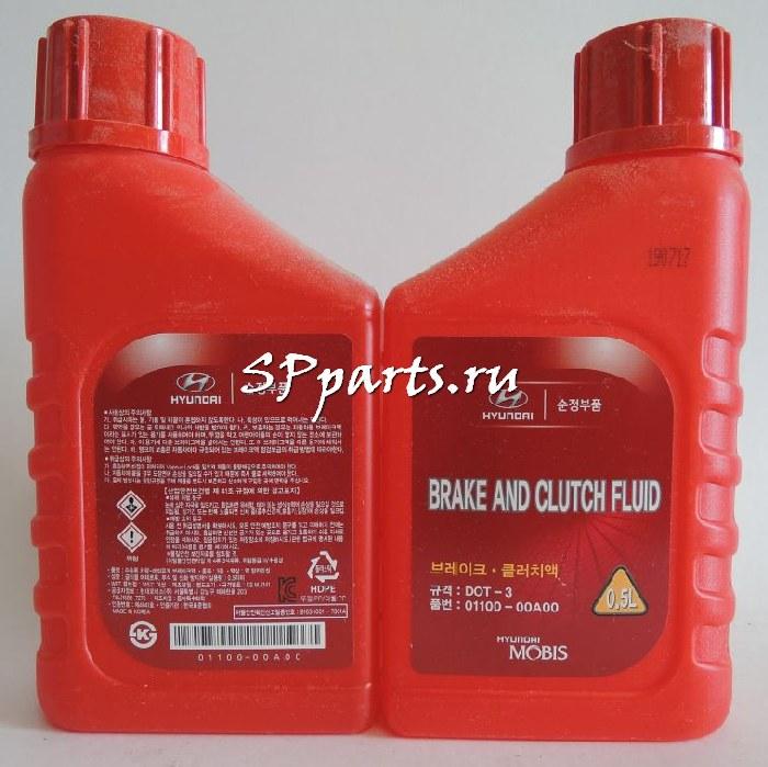 Жидкость оригинальная Hyundai тормозная DOT-3