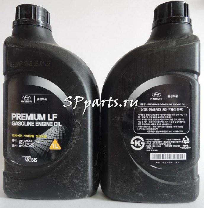 Масло моторное синтетическое, оригинальное, Hyundai Premium LF Gasoline 5W-20 , один литр. API SM/GF-4
