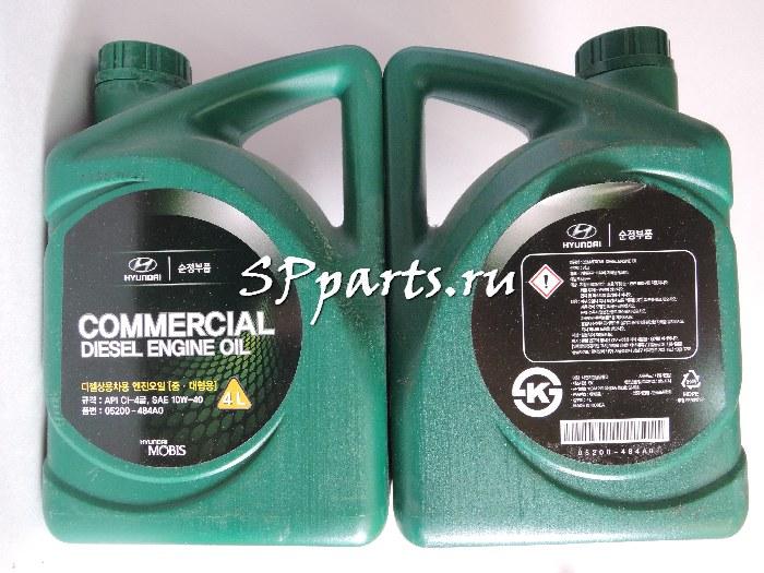 Масло моторное  для турбодизелей (дизелей) полусинтетика , оригинальное Hyundai Commercial DIESEL SAE 10W-40 API C1-4, 4л.