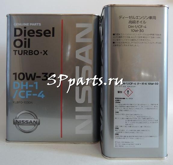 Моторное масло оригинальное Nissan для дизелей и турбодизелей, на гидрокрекинговой основе Turbo-X, 10W-30, API CF-4, JASO DH-1, 4 литра.