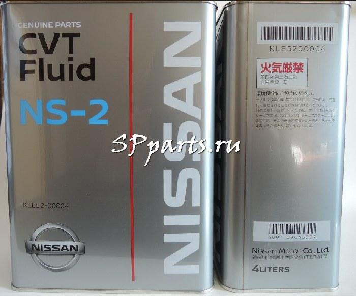 Жидкость для вариатора оригинальная Nissan, CVT FLUID NS-2, 4 литра, Япония.