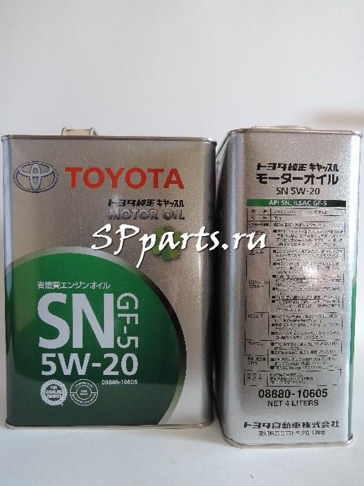 Масло моторное  оригинальное Toyota API SN,  sae  5W-20, 4л, Япония