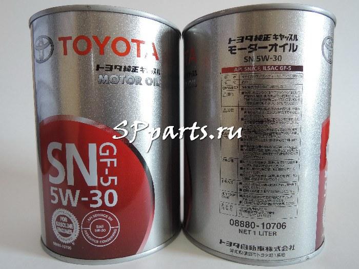 Оригинальное синтетическое моторное масло TOYOTA Motor Oil SN/GF-5 5W30 1 литр Япония