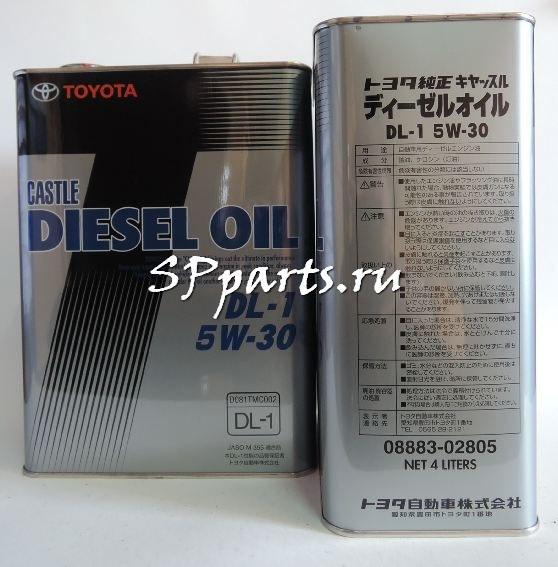 Моторное масло дизельное оригинальное TOYOTA CASTLE DL-1 5W-30, 4Л JASO M 355