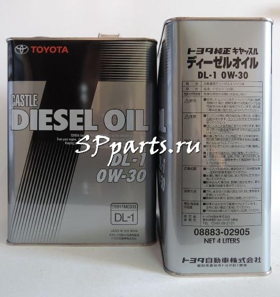 Моторное масло оригинальное всесезонное дизельное в т.ч для машин с фильтром DPF Toyota Diesel Oil 0W-30 DL-1 4 литра.  Япония.