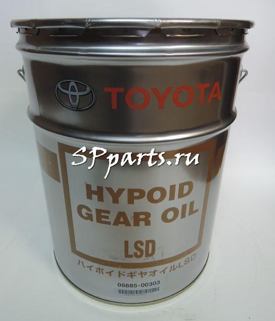 Масло трансмиссионное оригинальное Toyota  Hypoid Gear Oil LSD 85W-90  GL-5, 20 литров Япония (для дифференцилов повышенного трения LSD)