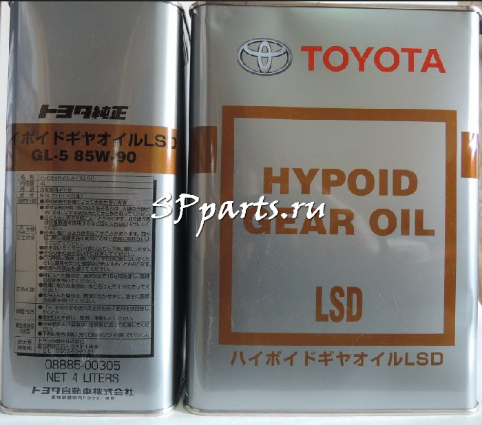 Масло трансмиссионное оригинальное Toyota  Hypoid Gear Oil LSD 85W-90  GL-5, 4 литра Япония (для дифференцилов повышенного трения LSD)
