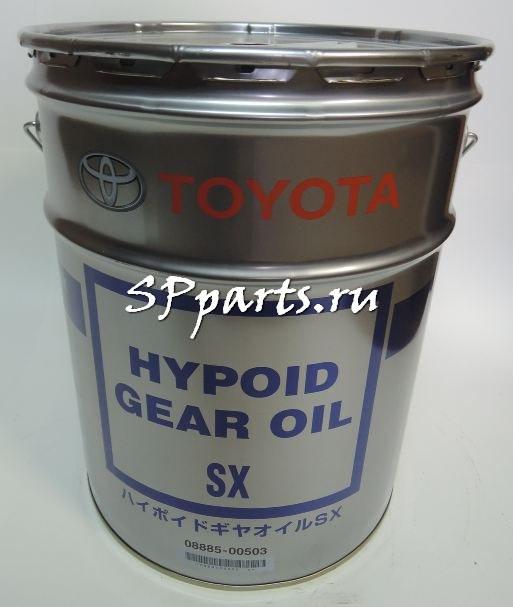 Масло трансмиссионное оригинальное Toyota HYPOID GEAR OIL SX GL-5 85W-90 20 литров Япония