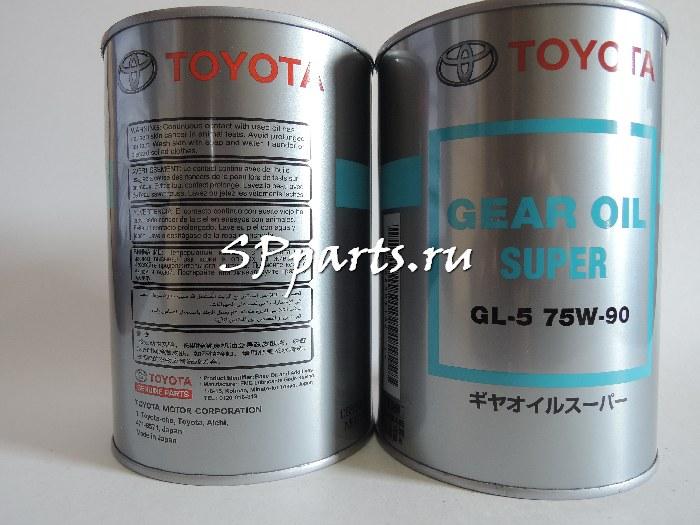 Масло трансмиссионное оригинальное TOYOTAGEAR OIL SUPER 75W-90 GL-5 1 литр.