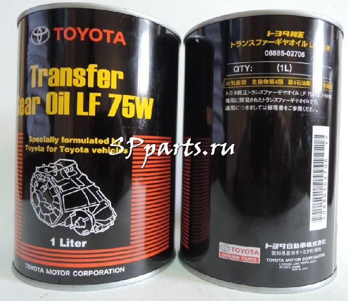 Трансмиссионное масло для раздаточной коробки оригинальное синтетическое Toyota TRANSFER GEAR OIL LF SAE 75W, 1 литр, Япония