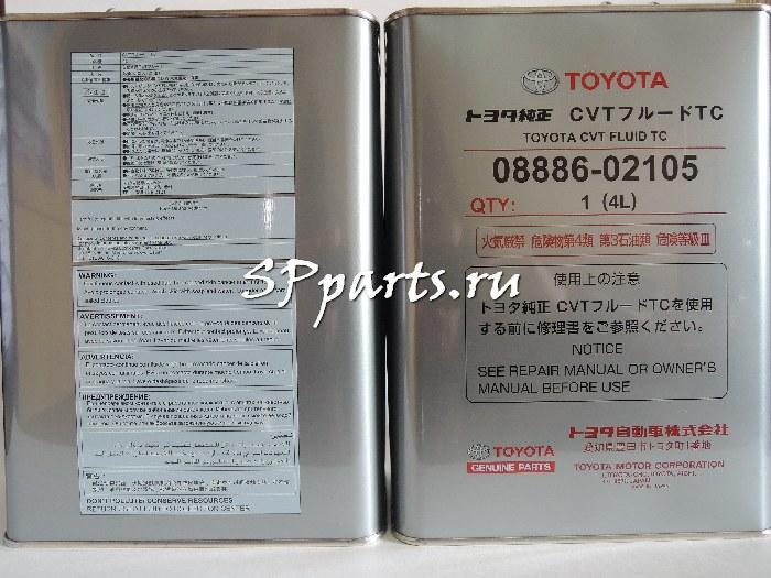Масло трансмиссионное оригинальное Toyota  для вариаторов CVT Fluid TC 4 литра, Япония