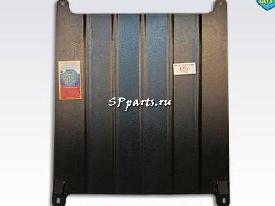 Защита КПП для Kia Sorento 2002-2009 АвтоЩит